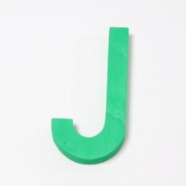GRIMM´S Buchstabe Schulschrift J - Holzspielzeug Profi
