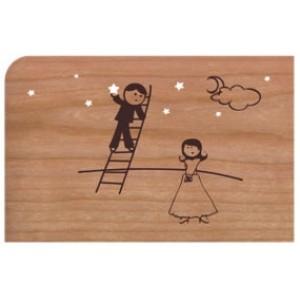 Holzpost® Grußkarte Sternenpflücker